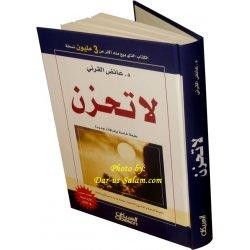 Arabic: La Tahzan [Don't Be Sad]