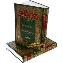 Arabic: Aqdiyat Al-Khulafaa (2 Vol. Set)