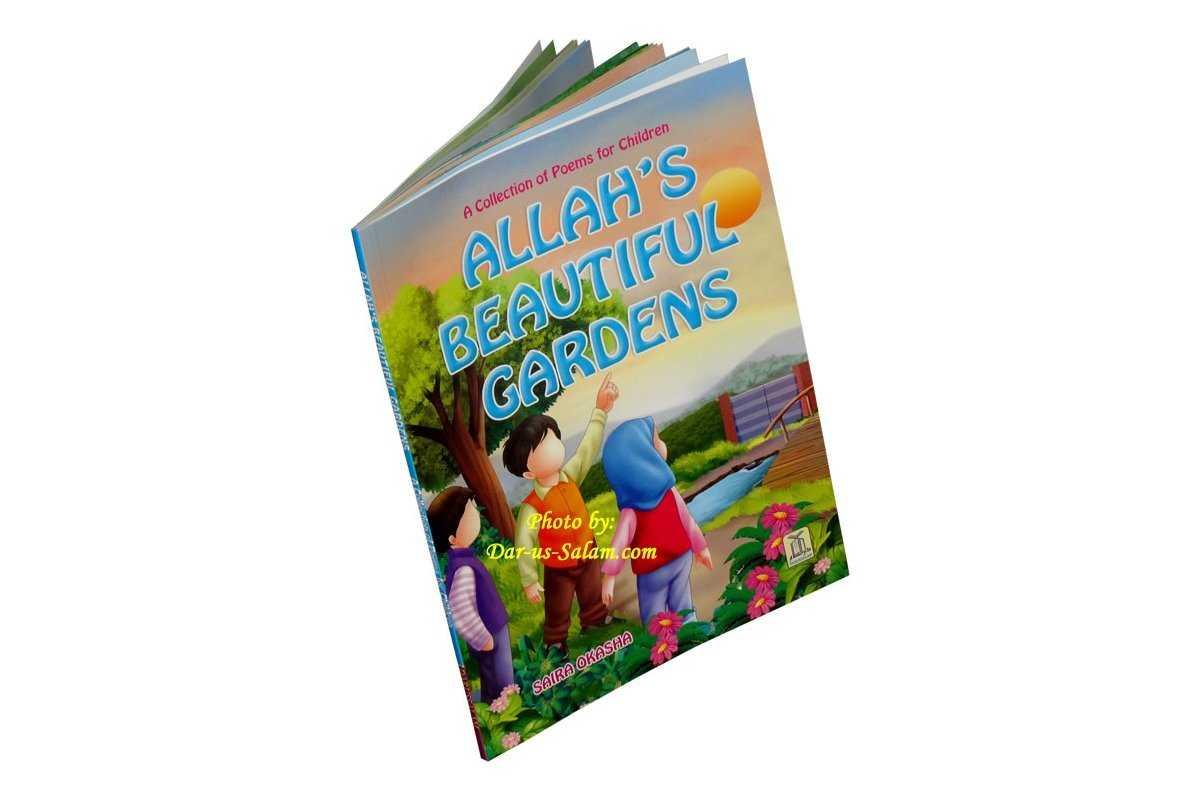 Allah's Beautiful Gardens