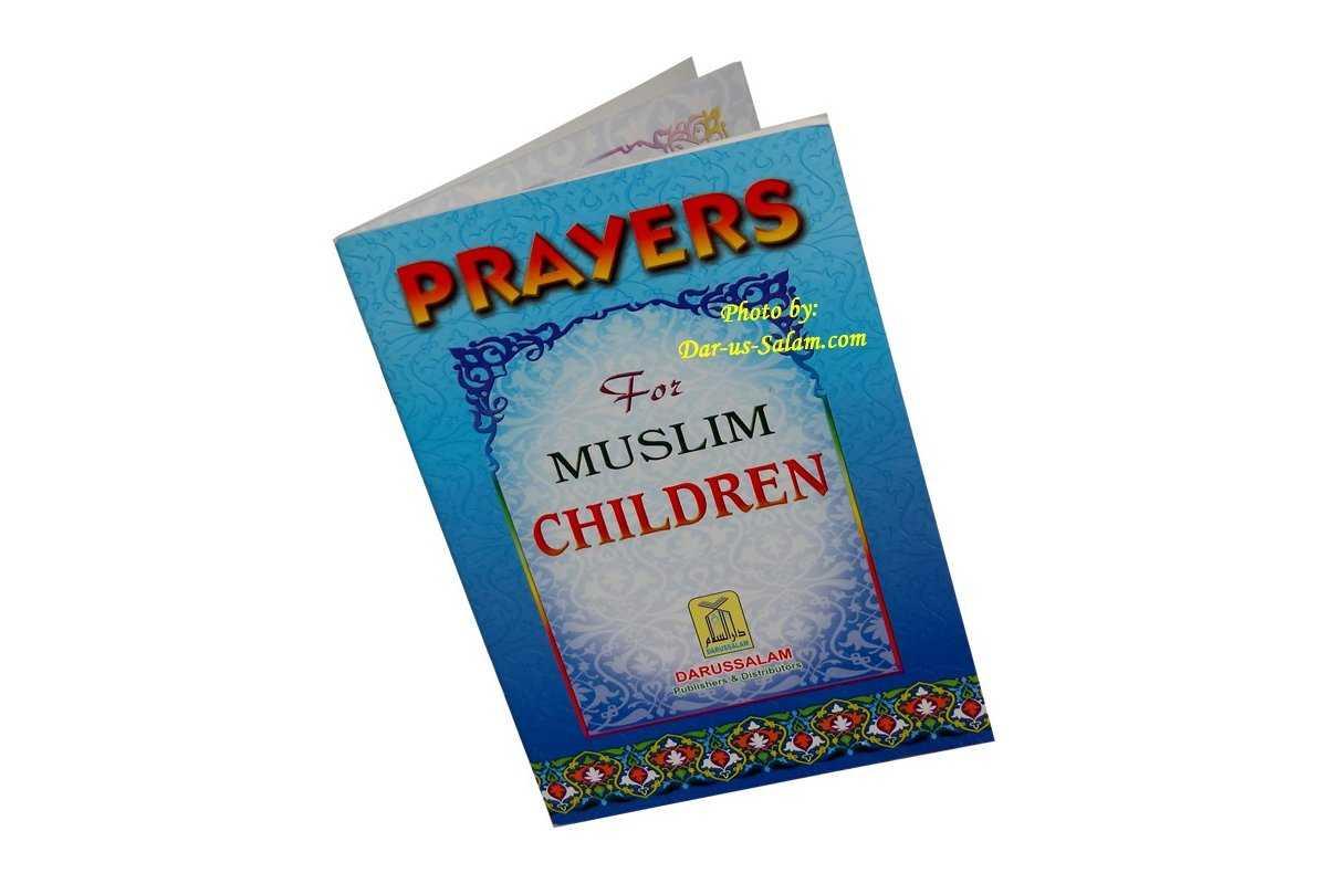 Prayers for Muslim Children