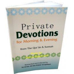 Private Devotions for Morning & Evening