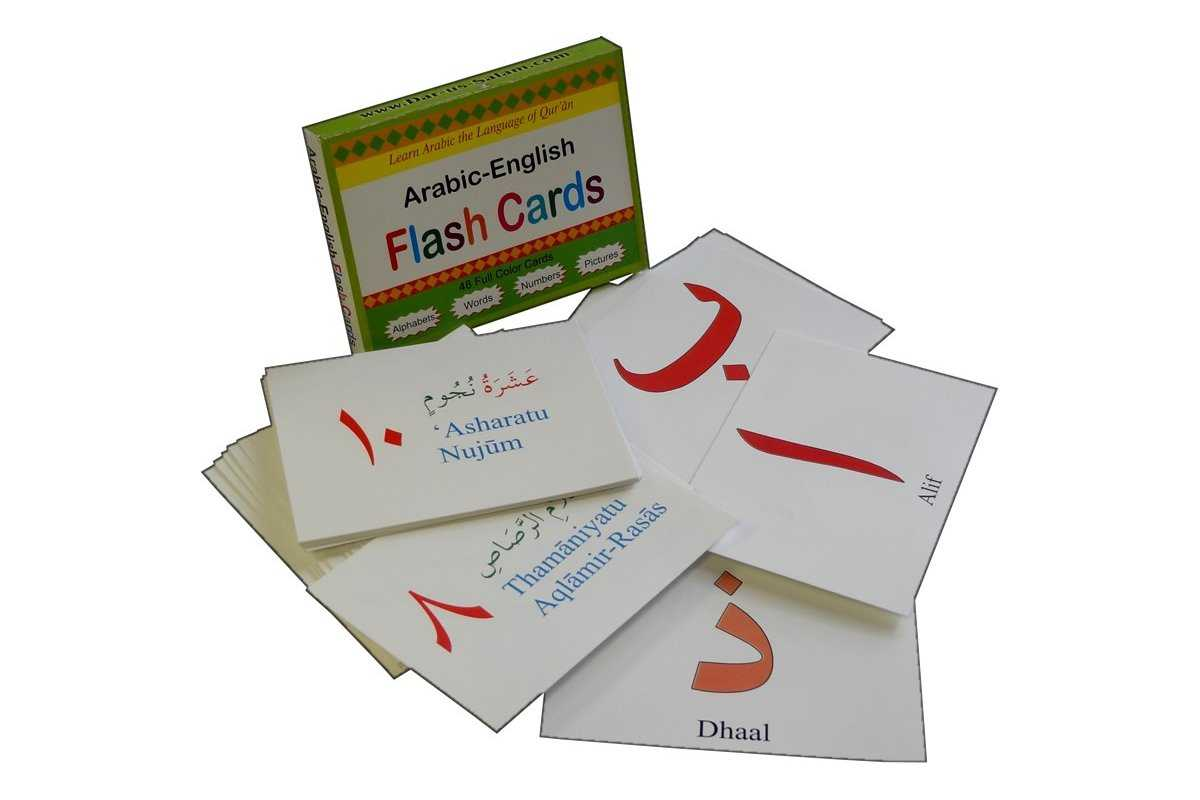 Flash Cards (Arabic-English)