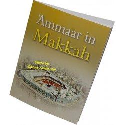 Ammaar in Makkah