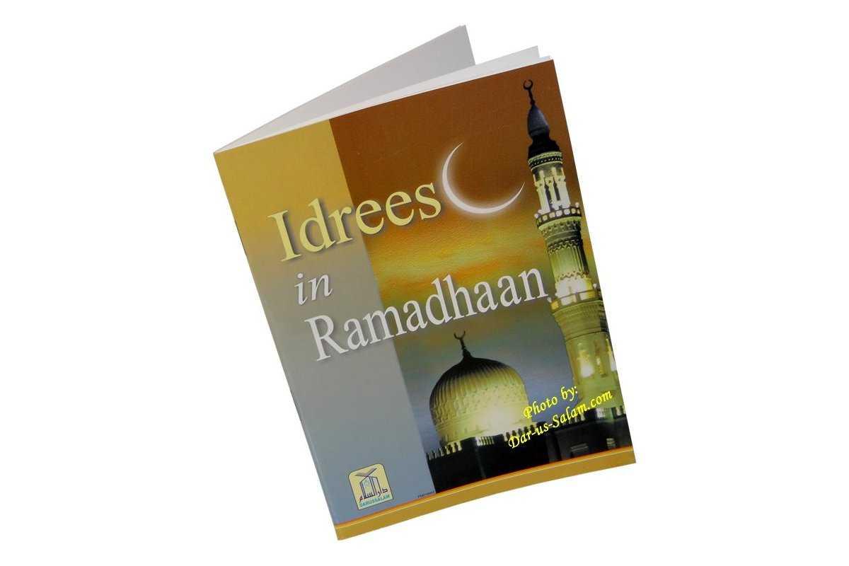 Idrees in Ramadhaan