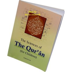 Sciences of the Quran for Children