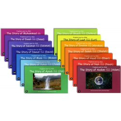 Prophets Sent by Allah (15 Book Set)
