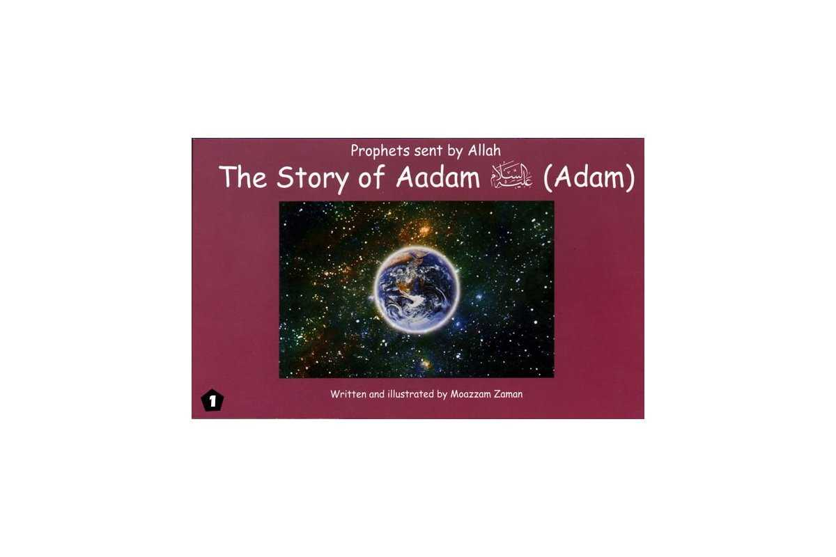 01: Story of Aadam (Adam)