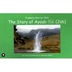 09: Story of Ayoub (Job)