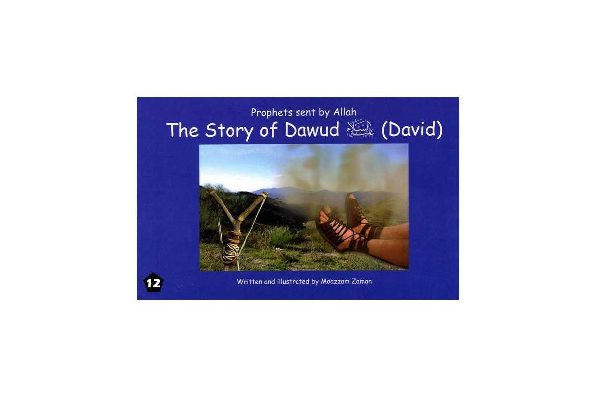 12: Story of Dawud (David)