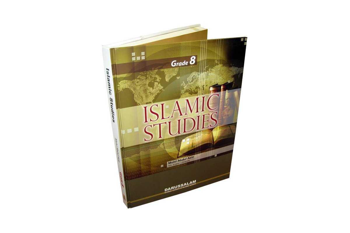 Islamic Studies Grade 8