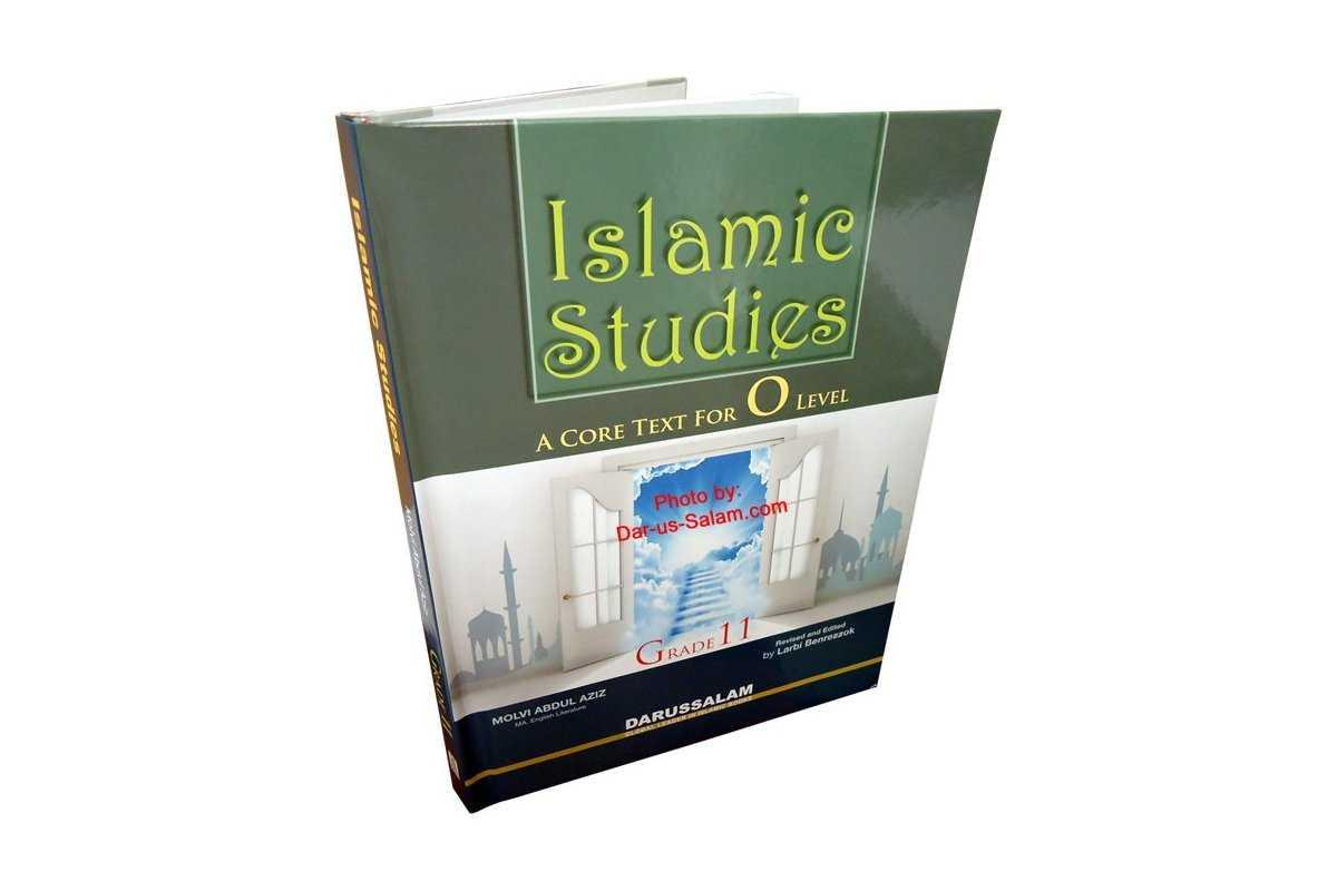 Islamic Studies Grade 11