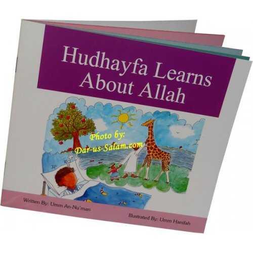 Hudhayfa Learns About Allah