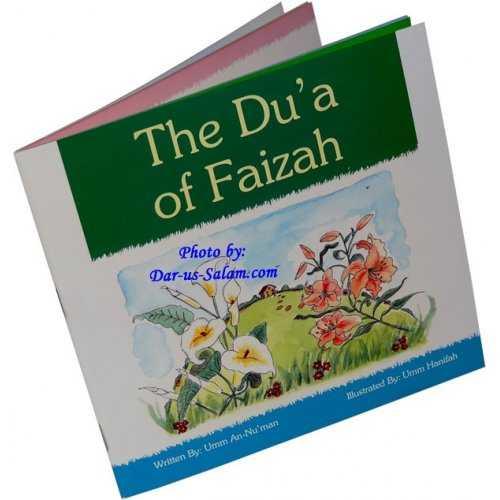Du'a of Faizah, The