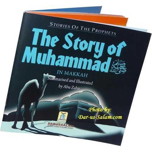 Story of Muhammad (S) in Makkah