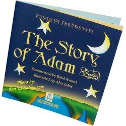 Story of Adam (A)