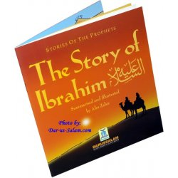 Story of Ibrahim (A)