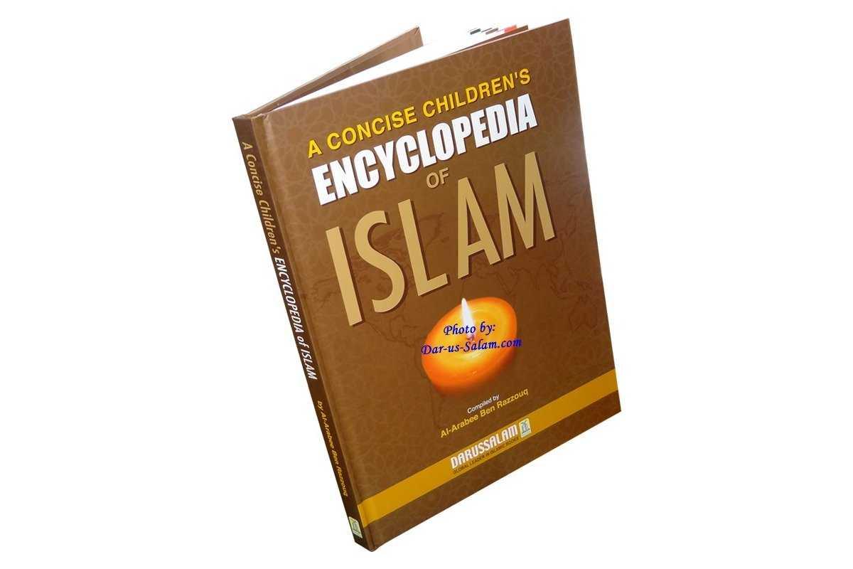 Encyclopedia of Islam for Children