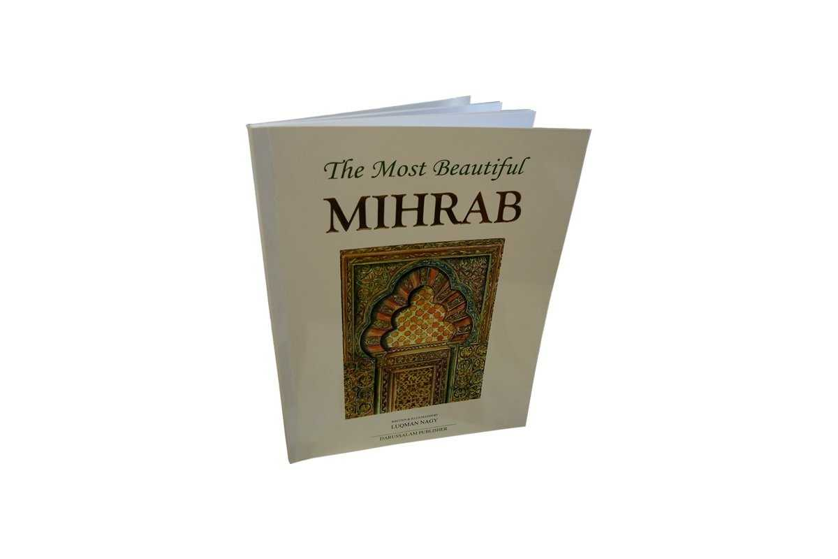 Most Beautiful Mihrab, The