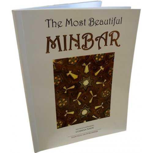 Most Beautiful Minbar - The Story of Masjid Al-Aqsa