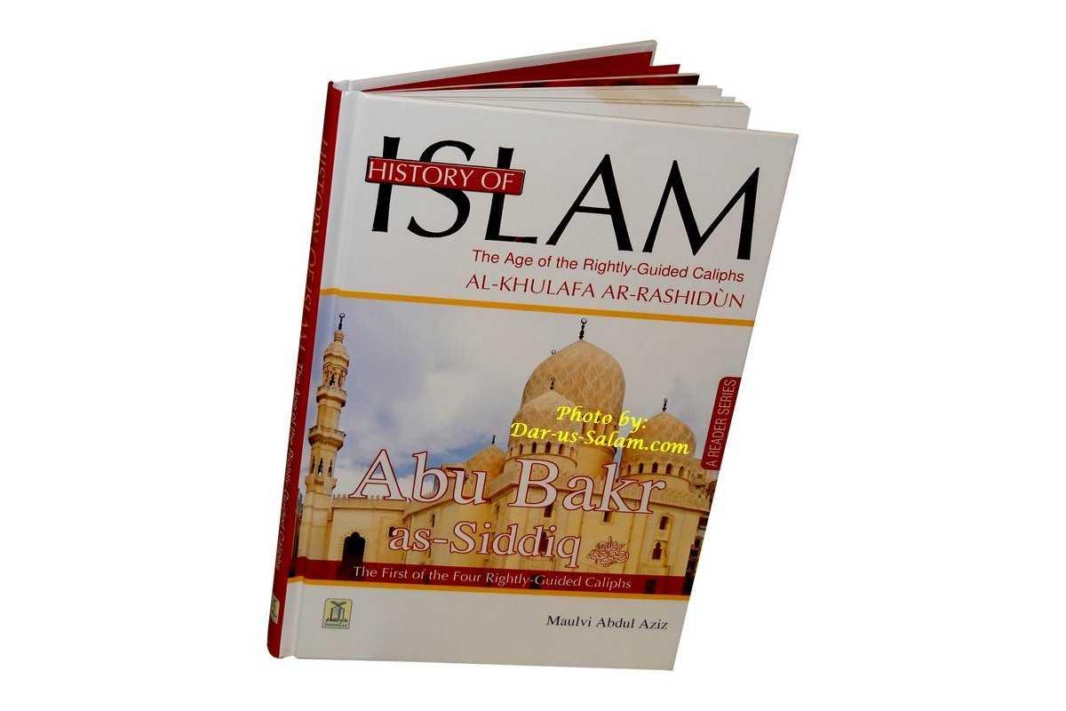 History of Islam 1: Abu Bakr as-Siddiq (R)