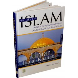 History of Islam 2: Umar ibn al-Khattab (R)