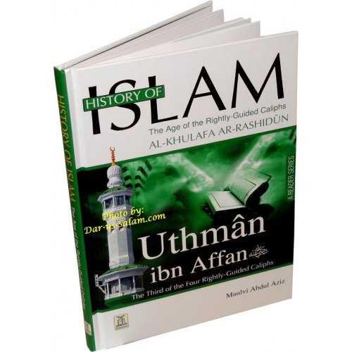 History of Islam 3: Uthman ibn Affan (R)