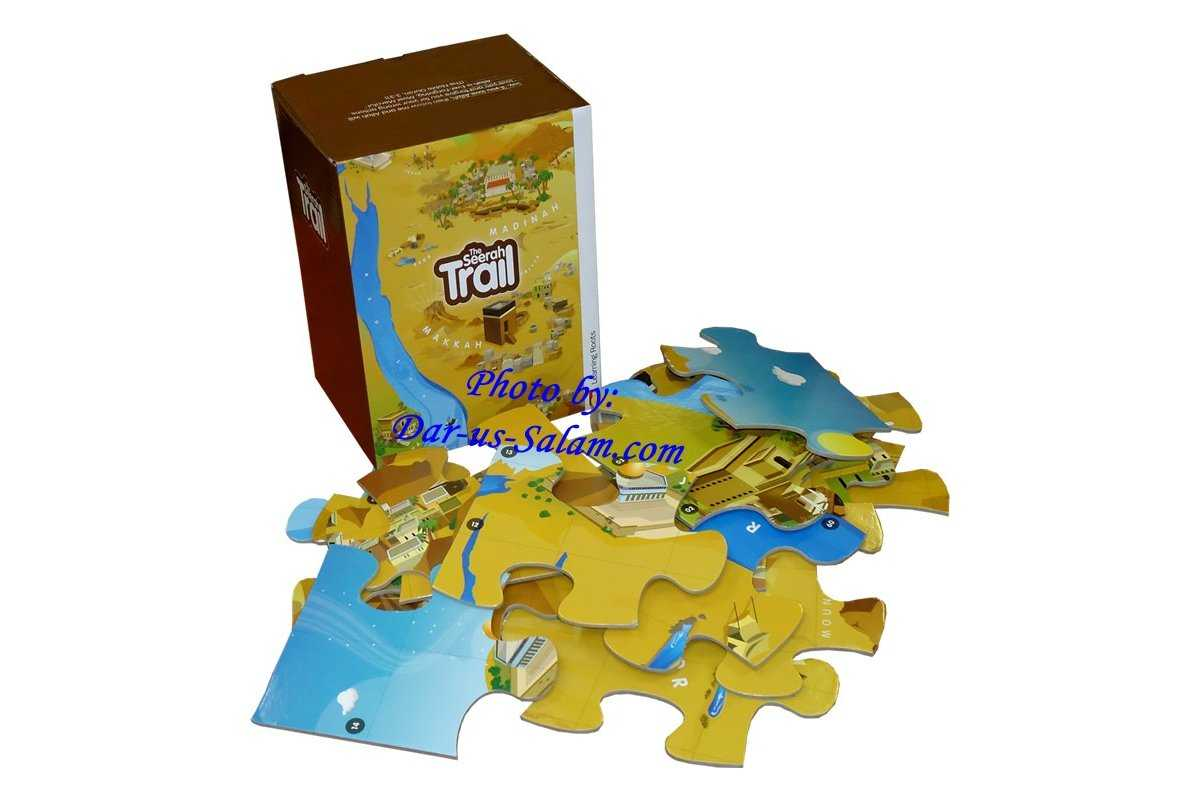 The Seerah Trail (Puzzle)