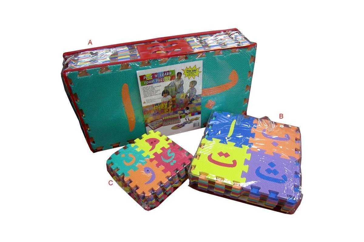Arabic Alphabet Foam Puzzle Mats