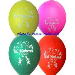 Eid Mubarak Latex Balloons (20 Pack)