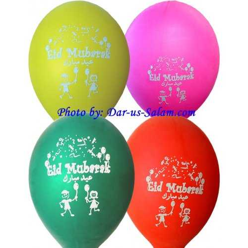 Eid Mubarak Latex Balloons (20 Pack)