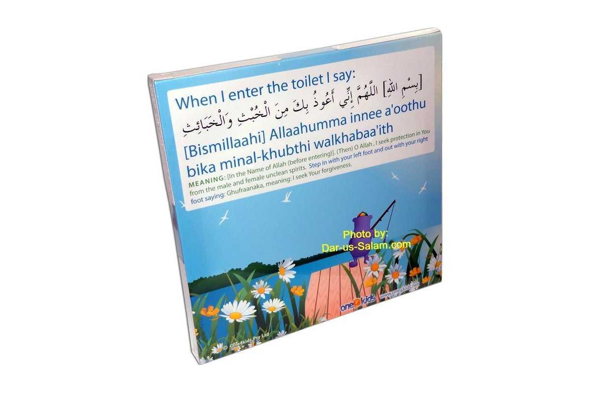 Zaky Dua Frame - When I Enter The Toilet