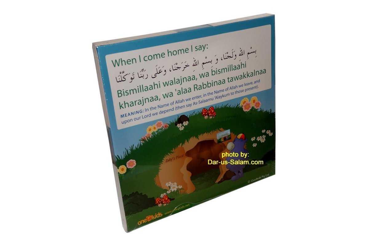 Zaky Dua Frame - When I Come Home