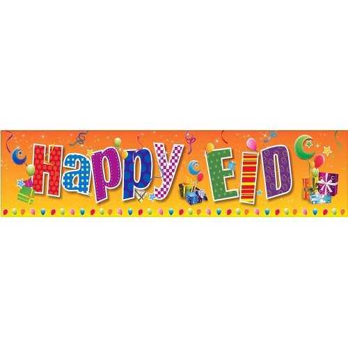 Happy Eid Jumbo Banner (Orange)