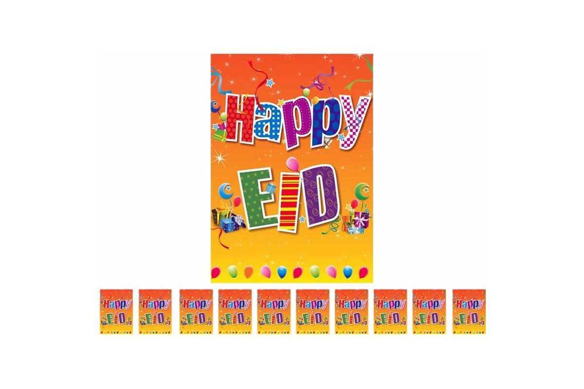 Happy Eid Flags (Orange)