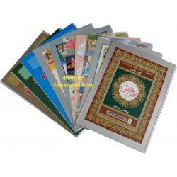 Arabic: Majmuah Zahabiyah (10 Book Set)