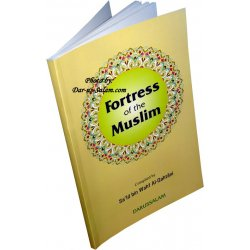 Fortress of the Muslim (Large 6x9)