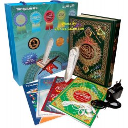 Digital Pen Reader with Tajweed Quran (Large)
