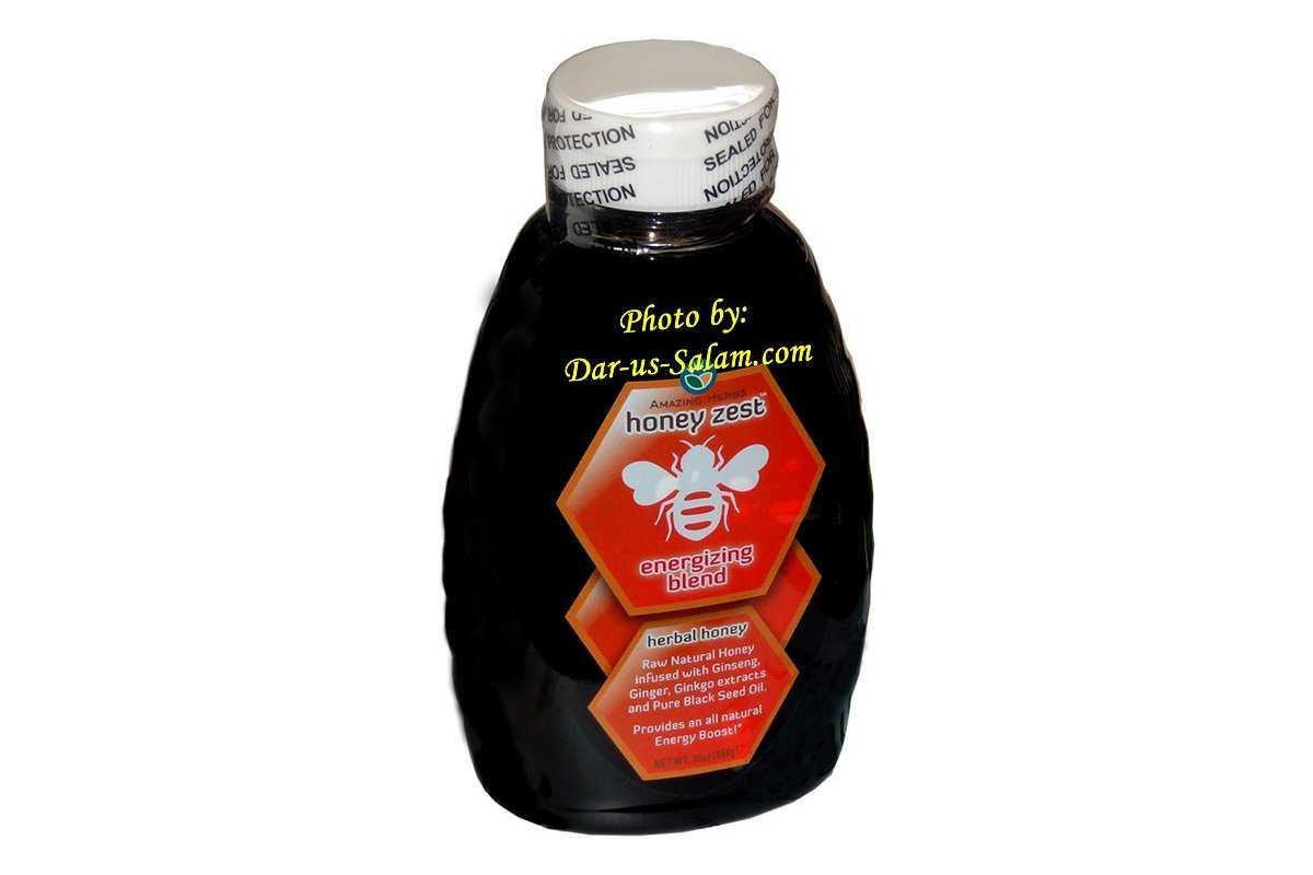 HoneyZest Energizing Honey (16oz Bottle)