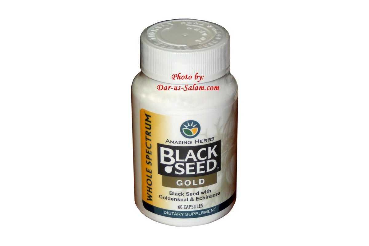 Black Seed GOLD, Goldenseal & Echinacea (60 Capsules)