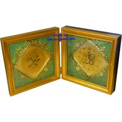Foldable Golden Glass Frame with Clock (Small)