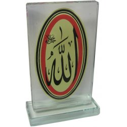Crystal Glass Decoration with Allah (A)