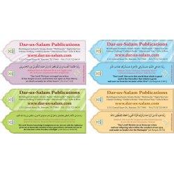 Dar-us-Salam Bookmark with Tassel