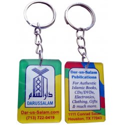 Dar-us-Salam Key Chain