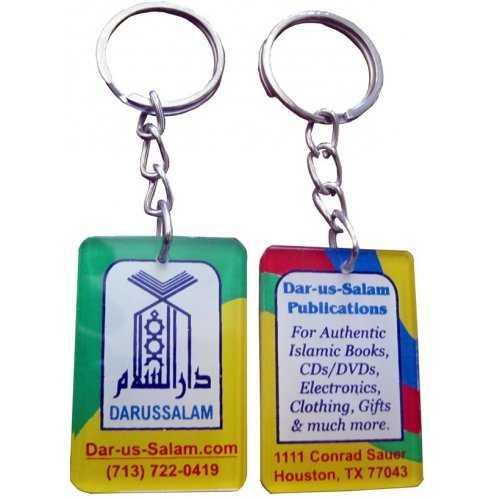 Dar-us-Salam Key Chain
