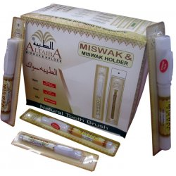 Miswak Holder Only - Full Box