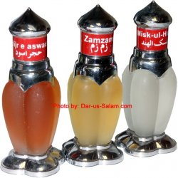 Attar Oil - Islamic Perfume for Men (15ml)
