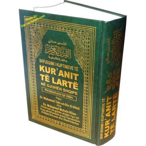 Albani: Noble Quran Kur anit Te Larte (Large)
