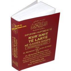 Albani: Noble Quran Kur anit Te Larte (Pocket size)