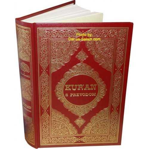 Bosnian: Quran Translation with Arabic [Kur'an S Prevodom]