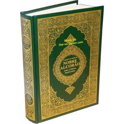 Portuguese: Quran Translation with Arabic [Nobre Alcorao]